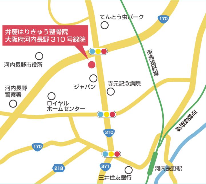 大阪府河内長野310号線院周辺地図