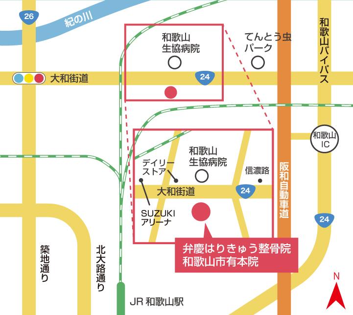 和歌山市有本院周辺地図
